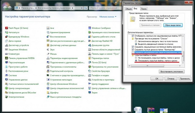 Ваша версия Windows не является подлинной.