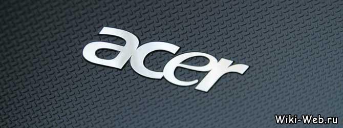 чистка ноутбука acer