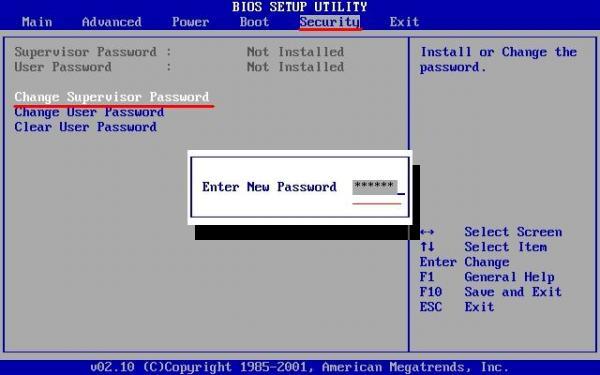 биос поменять пароль компьютера
