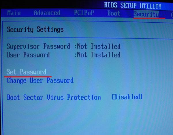 биос поставить пароль на компьютер
