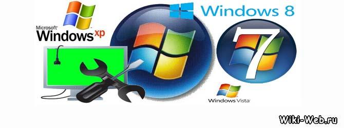 Какую версию windows выбрать